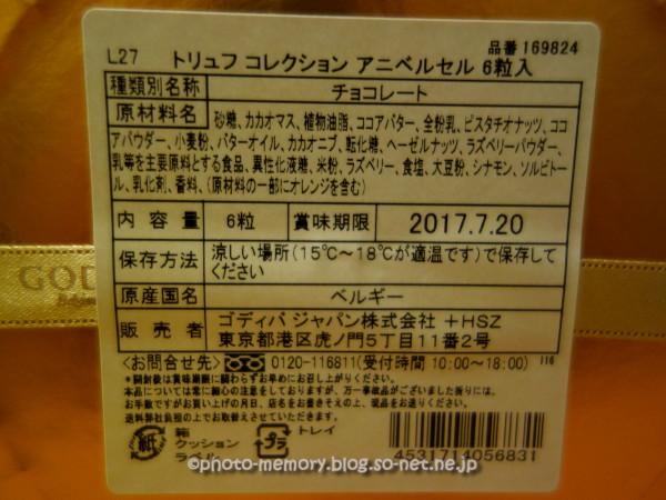 2017img-042-06.jpg