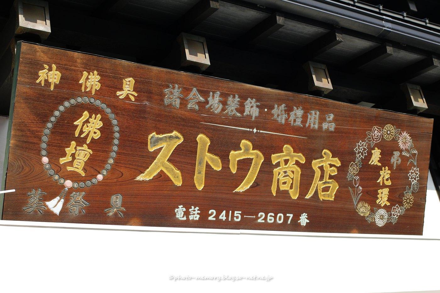 2016img-028-07.jpg